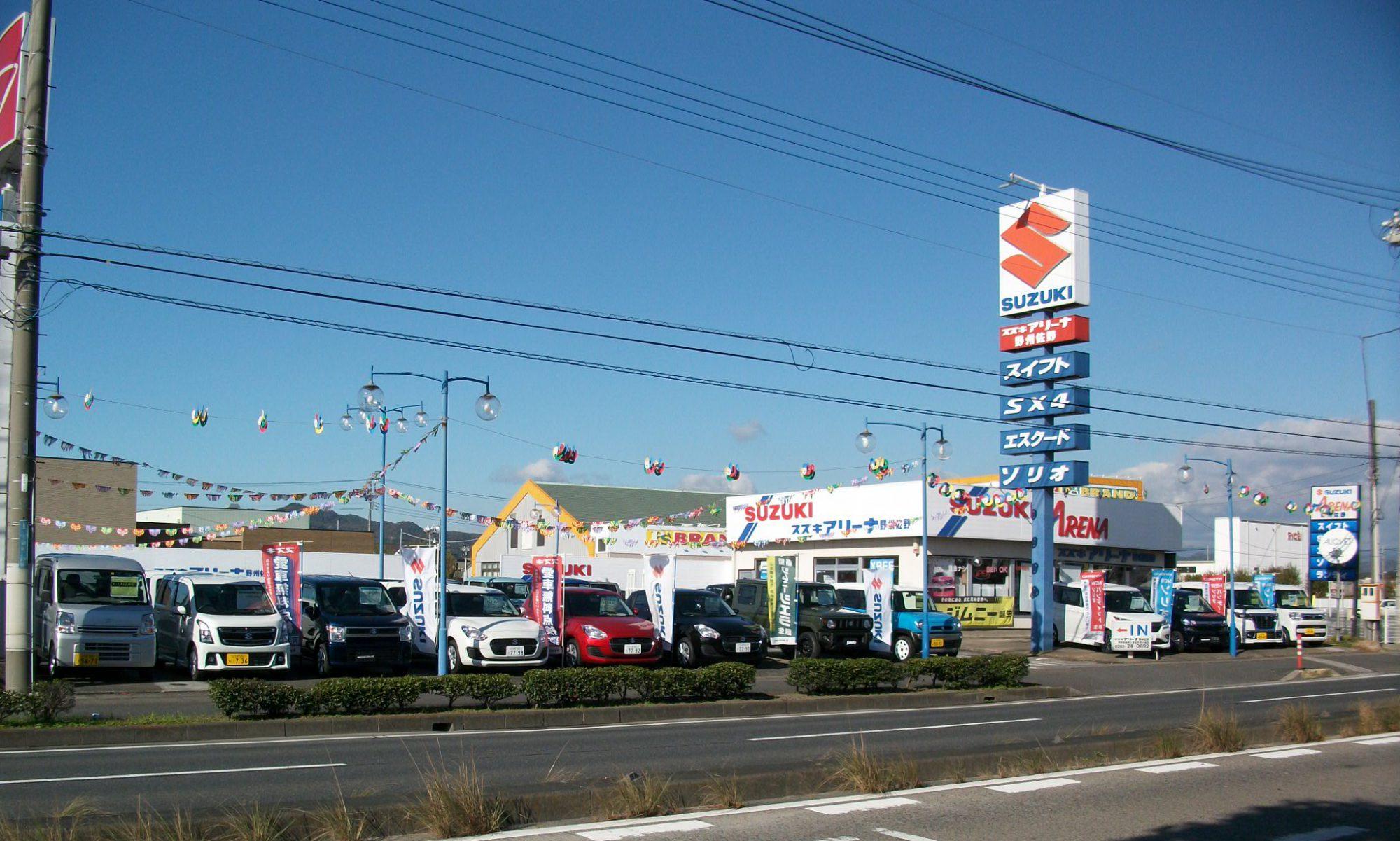 野州自動車工業有限会社